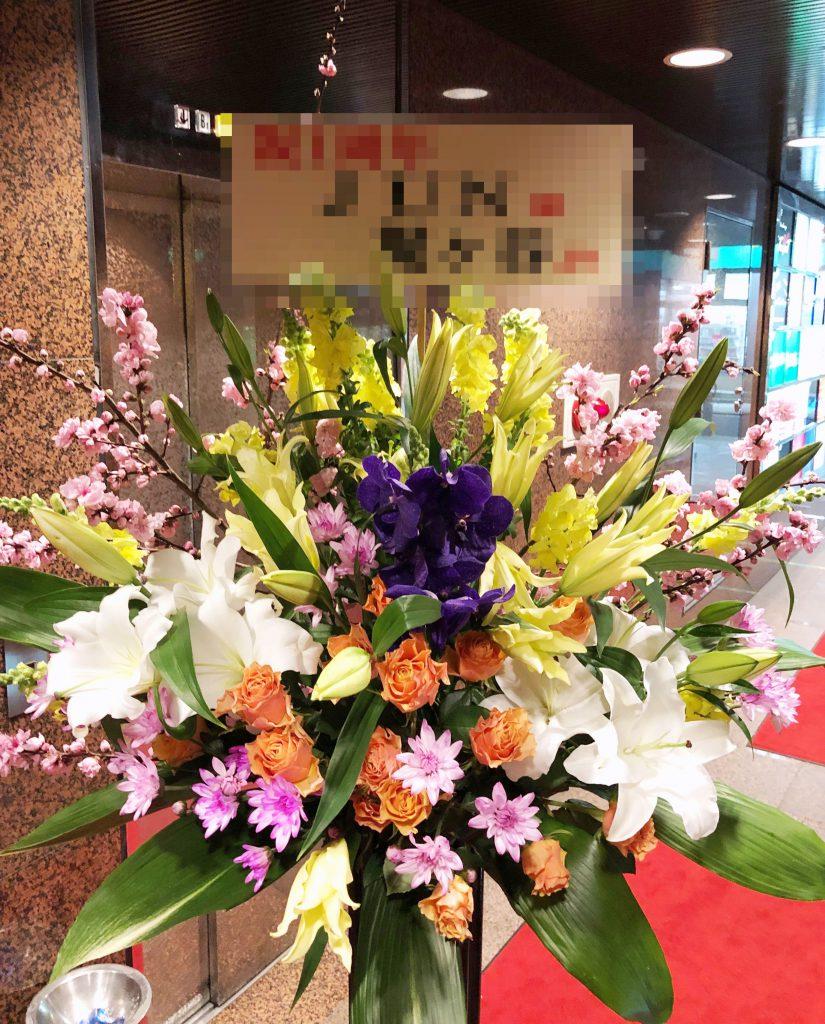 横浜市関内曙町へスタンド花を当日即日配達しました!【横浜花屋の花束・スタンド花・胡蝶蘭・バルーン・アレンジメント配達事例346】