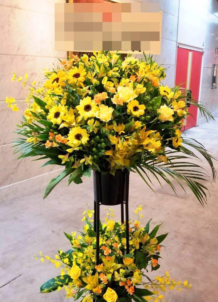 横浜市中区山下町産業貿易センタービルへスタンド花を当日即日配達しました!【横浜花屋の花束・スタンド花・胡蝶蘭・バルーン・アレンジメント配達事例353】