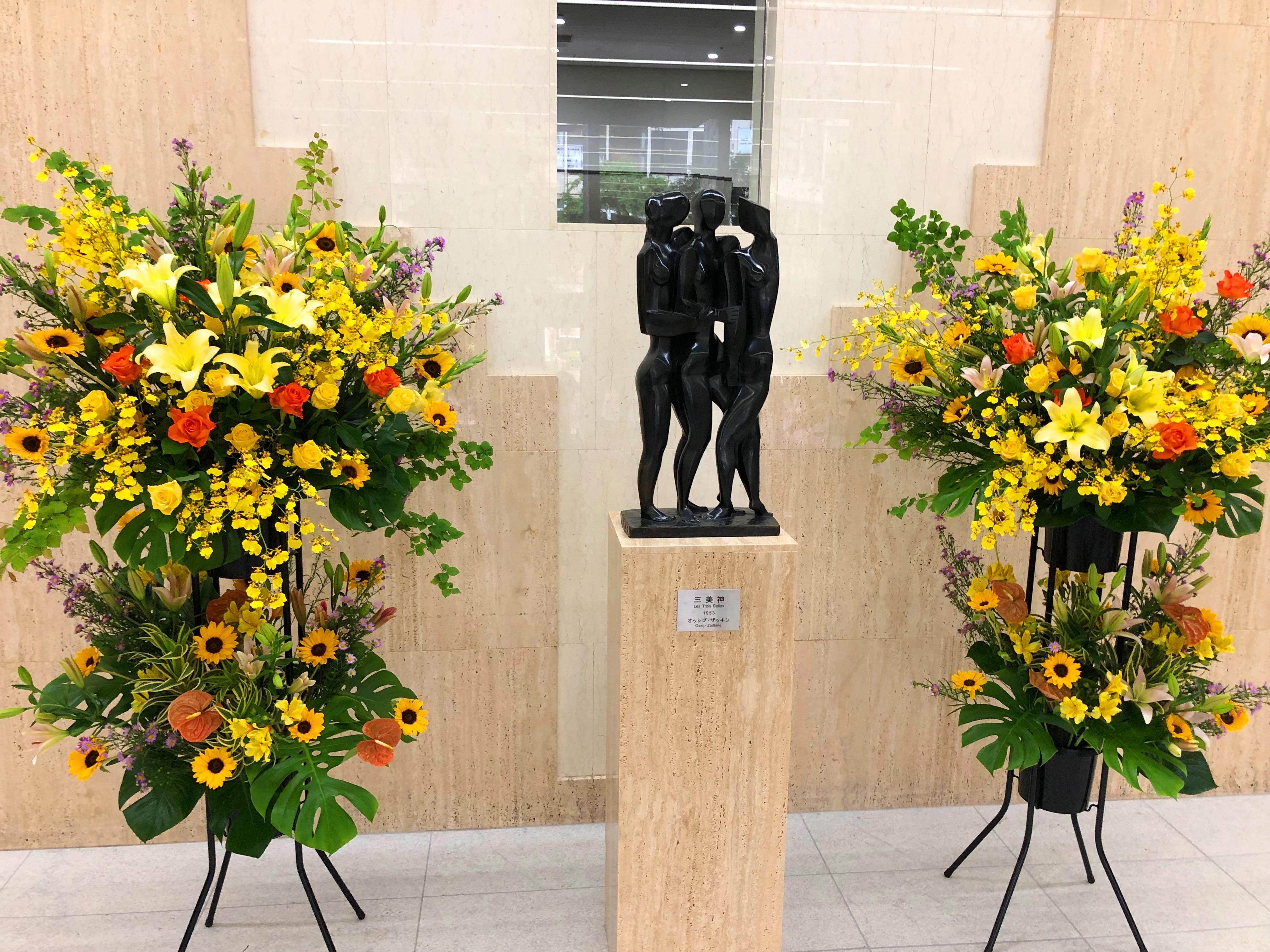 横浜市関内ホールへスタンド花を即日当日配達しました!【横浜花屋の花束・スタンド花・胡蝶蘭・バルーン・アレンジメント配達事例368】