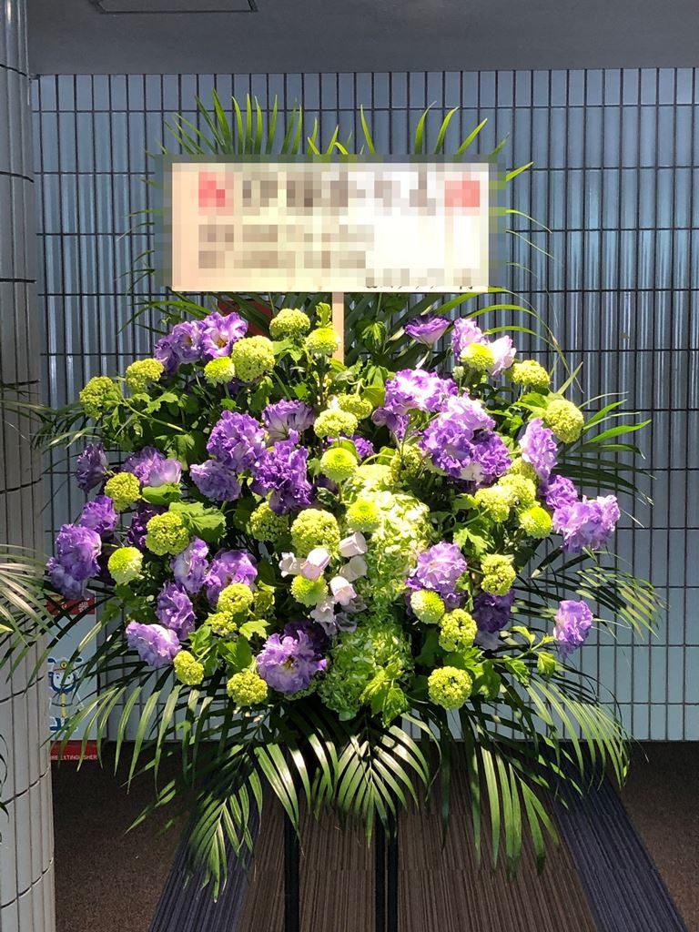 横浜関内ホールへスタンド花を当日即日配達しました!【横浜花屋の花束・スタンド花・胡蝶蘭・バルーン・アレンジメント配達事例382】