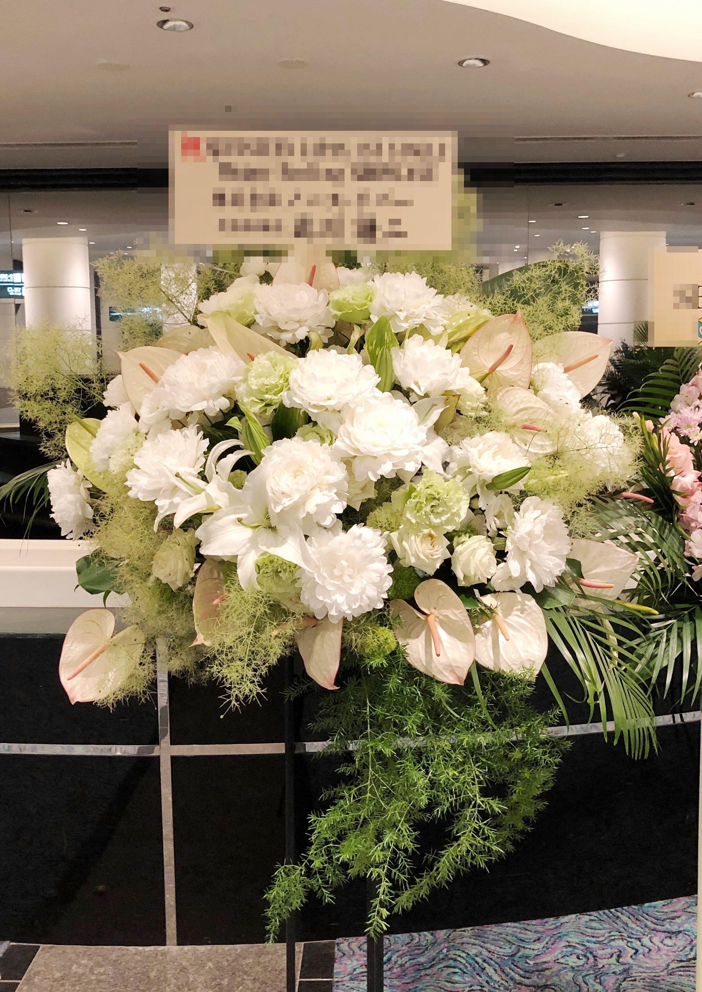 パシフィコ横浜国立大ホールへスタンド花を当日即日配達しました!【横浜花屋の花束・スタンド花・胡蝶蘭・バルーン・アレンジメント配達事例381】