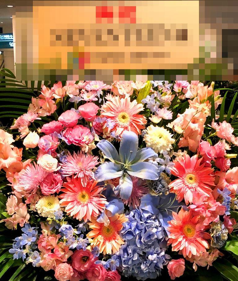 関内へスタンド花を当日即日配達しました!【横浜花屋の花束・スタンド花・胡蝶蘭・バルーン・アレンジメント配達事例390】