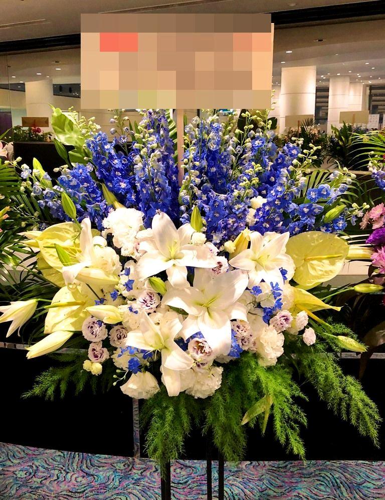 横浜市関内へスタンド花を当日即日配達しました!【横浜花屋の花束・スタンド花・胡蝶蘭・バルーン・アレンジメント配達事例387】
