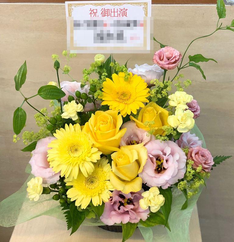 パシフィコ横浜国立大ホールへアレンジメントを配達しました!【横浜花屋の花束・スタンド花・胡蝶蘭・バルーン・アレンジメント配達事例386】