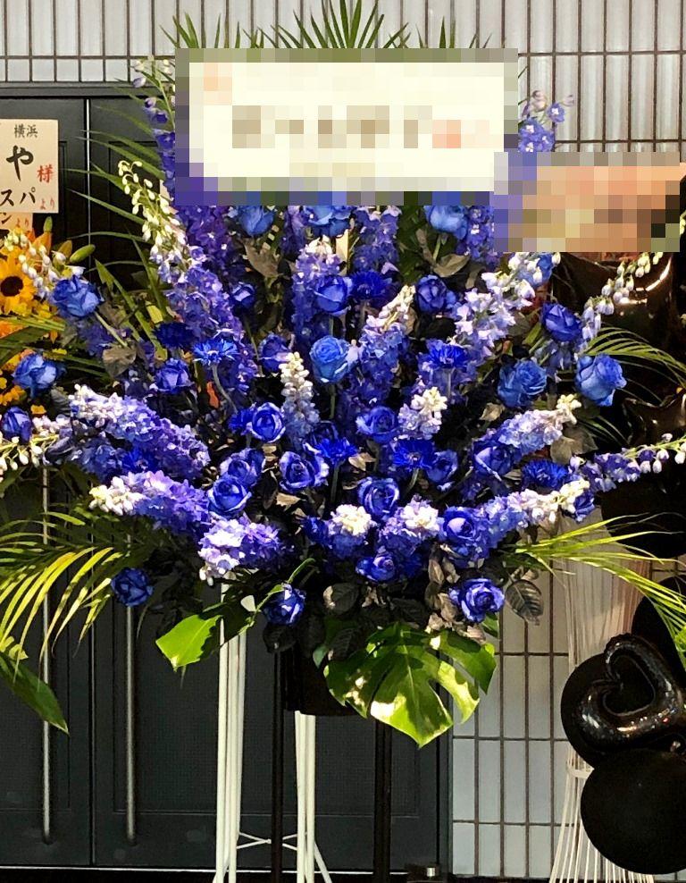 パシフィコ横浜へスタンド花を即日当日配達しました!【横浜花屋の花束・スタンド花・胡蝶蘭・バルーン・アレンジメント配達事例424】