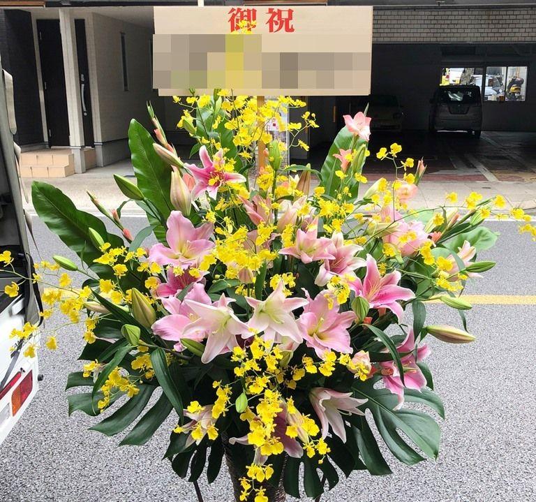 横浜市関内へスタンド花を即日当日配達しました!【横浜花屋の花束・スタンド花・胡蝶蘭・バルーン・アレンジメント配達事例439】