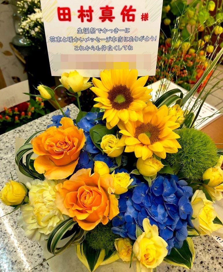 乃木坂46田村真佑様へ祝花を配達しました!【横浜花屋の花束・スタンド花・胡蝶蘭・バルーン・アレンジメント配達事例448】