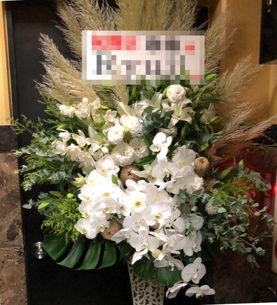神奈川県民ホールへスタンド花を即日当日配達しました!【横浜花屋の花束・スタンド花・胡蝶蘭・バルーン・アレンジメント配達事例474】