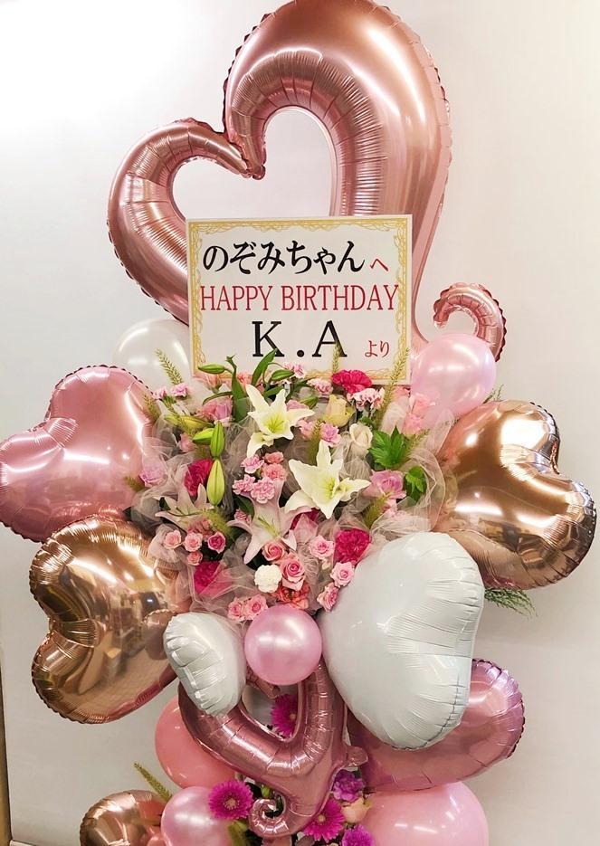 横浜市西区南幸へバルーンスタンド花を配達しました!【横浜花屋の花束・スタンド花・胡蝶蘭・バルーン・アレンジメント配達事例454】