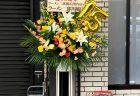 横浜市神奈川区金港町へバラの花束を配達しました!【横浜花屋の花束・スタンド花・胡蝶蘭・バルーン・アレンジメント配達事例460】