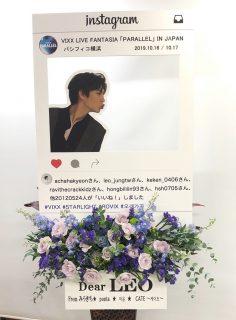 パシフィコ横浜へオリジナルスタンド花を配達しました!【横浜花屋の花束・スタンド花・胡蝶蘭・バルーン・アレンジメント配達事例466】