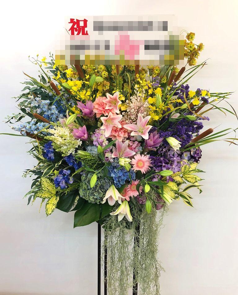 横浜市中区へスタンド花を配達しました。【横浜花屋の花束・スタンド花・胡蝶蘭・バルーン・アレンジメント配達事例485】