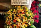 オリジナルオーダーメイドスタンド花を即日当日配達しました。【横浜花屋の花束・スタンド花・胡蝶蘭・バルーン・アレンジメント配達事例491】