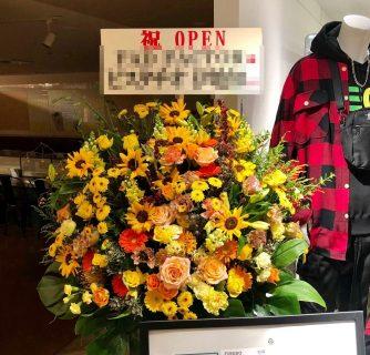 横浜ビブレへスタンド花を配達しました。【横浜花屋の花束・スタンド花・胡蝶蘭・バルーン・アレンジメント配達事例490】