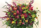 祝花フラワーアレンジメントを即日当日配達しました。【横浜花屋の花束・スタンド花・胡蝶蘭・バルーン・アレンジメント配達事例506】