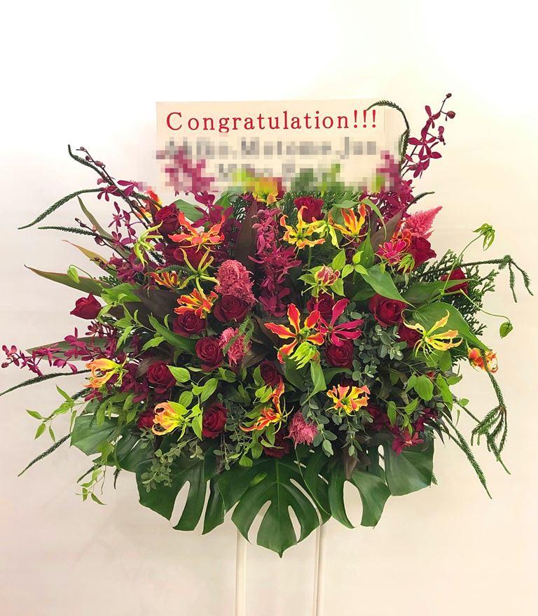 開店祝のスタンド花を配達しました。【横浜花屋の花束・スタンド花・胡蝶蘭・バルーン・アレンジメント配達事例505】