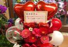 周年記念のフラワーアレンジメントを即日当日配達しました。【横浜花屋の花束・スタンド花・胡蝶蘭・バルーン・アレンジメント配達事例508】