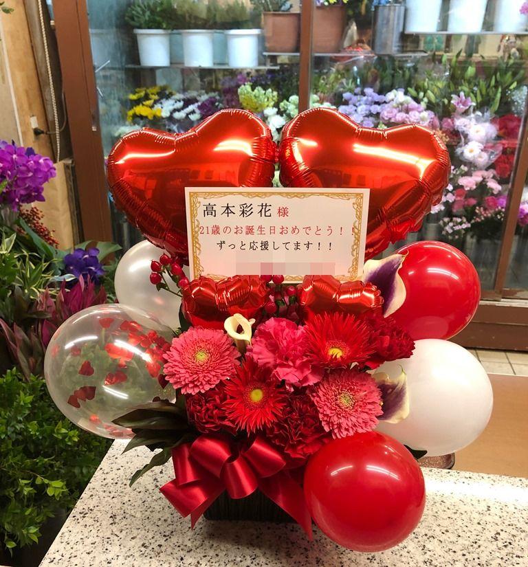 日向坂46握手会へ祝花バルーンアレンジを配達しました。【横浜花屋の花束・スタンド花・胡蝶蘭・バルーン・アレンジメント配達事例507】