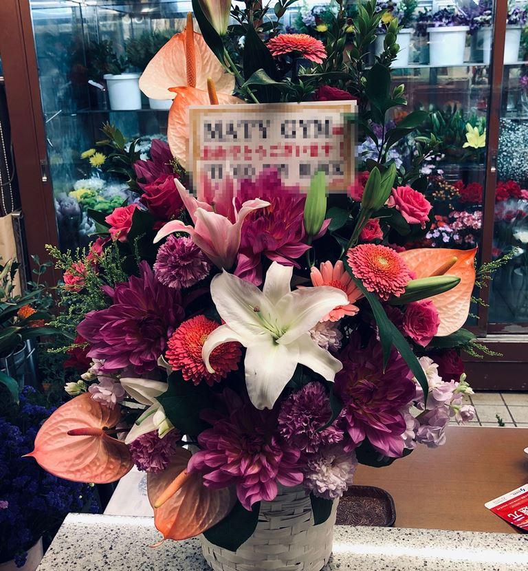 フラワーアレンジメントを即日当日配達しました。【横浜花屋の花束・スタンド花・胡蝶蘭・バルーン・アレンジメント配達事例515】