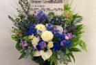 関内へフラワーアレンジメントを即日当日配達しました。【横浜花屋の花束・スタンド花・胡蝶蘭・バルーン・アレンジメント配達事例523】