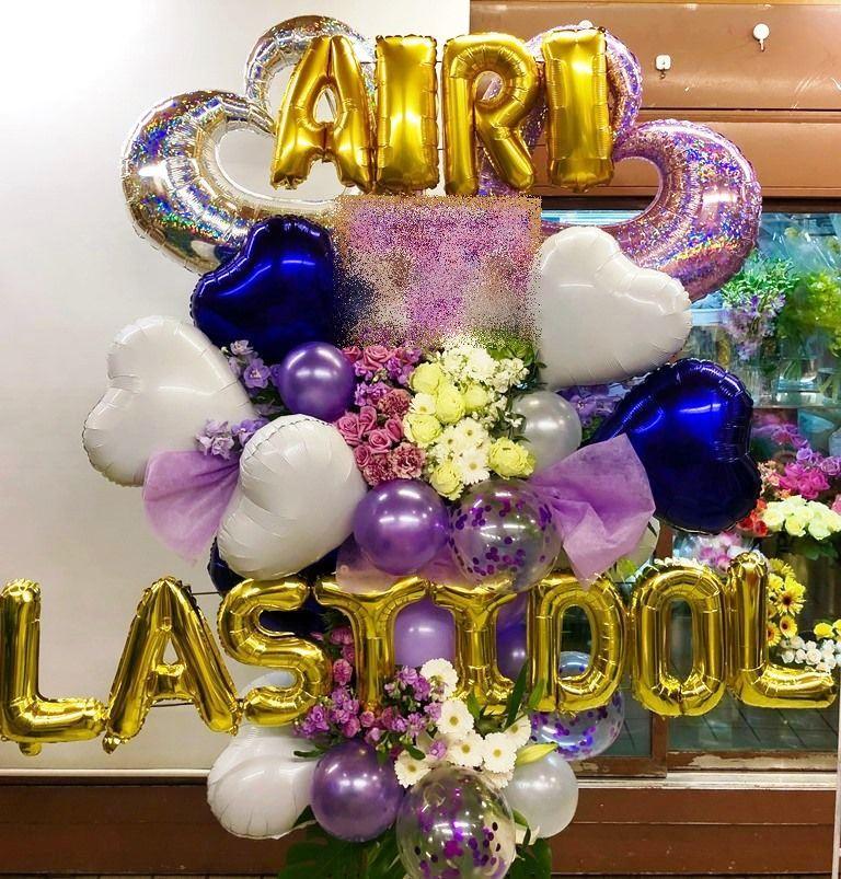 カルッツかわさきへバルーンスタンドを配達しました。【横浜花屋の花束・スタンド花・胡蝶蘭・バルーン・アレンジメント配達事例536】