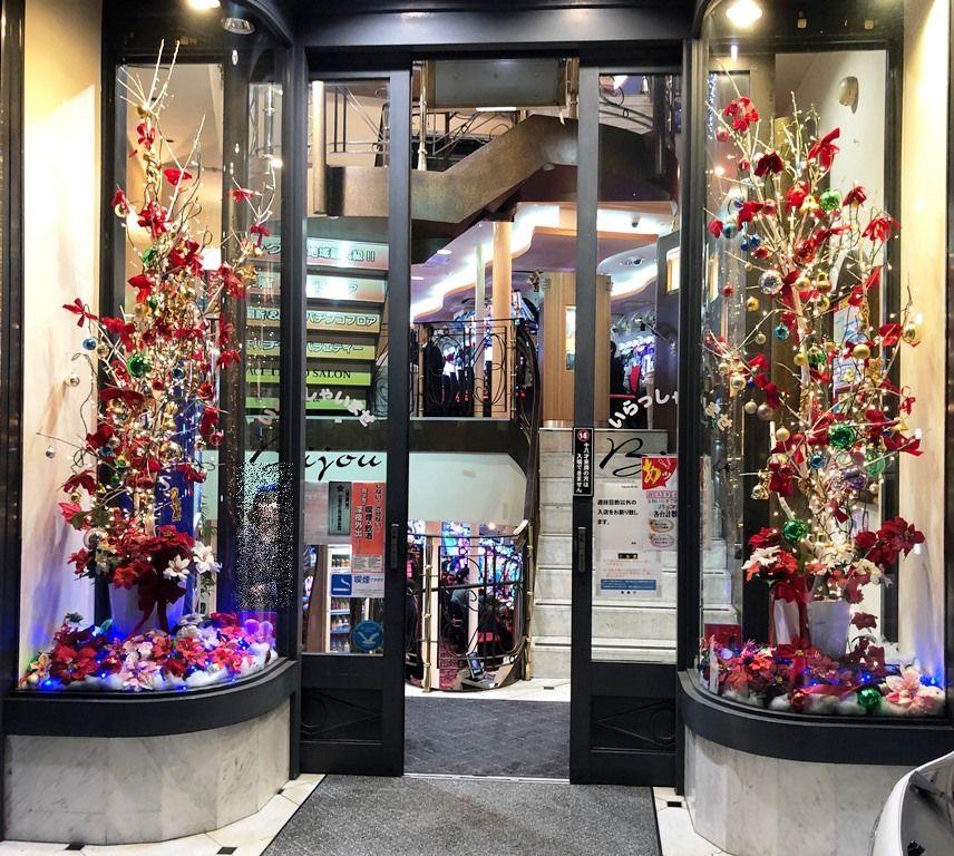 クリスマス用のイルミネーション装飾をしました。【横浜花屋の花束・スタンド花・胡蝶蘭・バルーン・アレンジメント配達事例535】