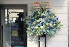 山下町のライブハウスへスタンド花を配達しました。【横浜花屋の花束・スタンド花・胡蝶蘭・バルーン・アレンジメント配達事例552】