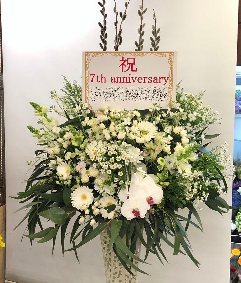 関内弁天通へスタンド花を即日当日配達しました。【横浜花屋の花束・スタンド花・胡蝶蘭・バルーン・アレンジメント配達事例570】