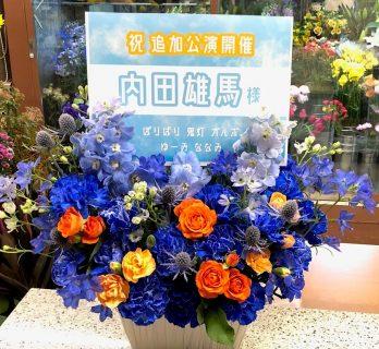 オーダーメイドアレンジメントを配達しました。【横浜花屋の花束・スタンド花・胡蝶蘭・バルーン・アレンジメント配達事例585】