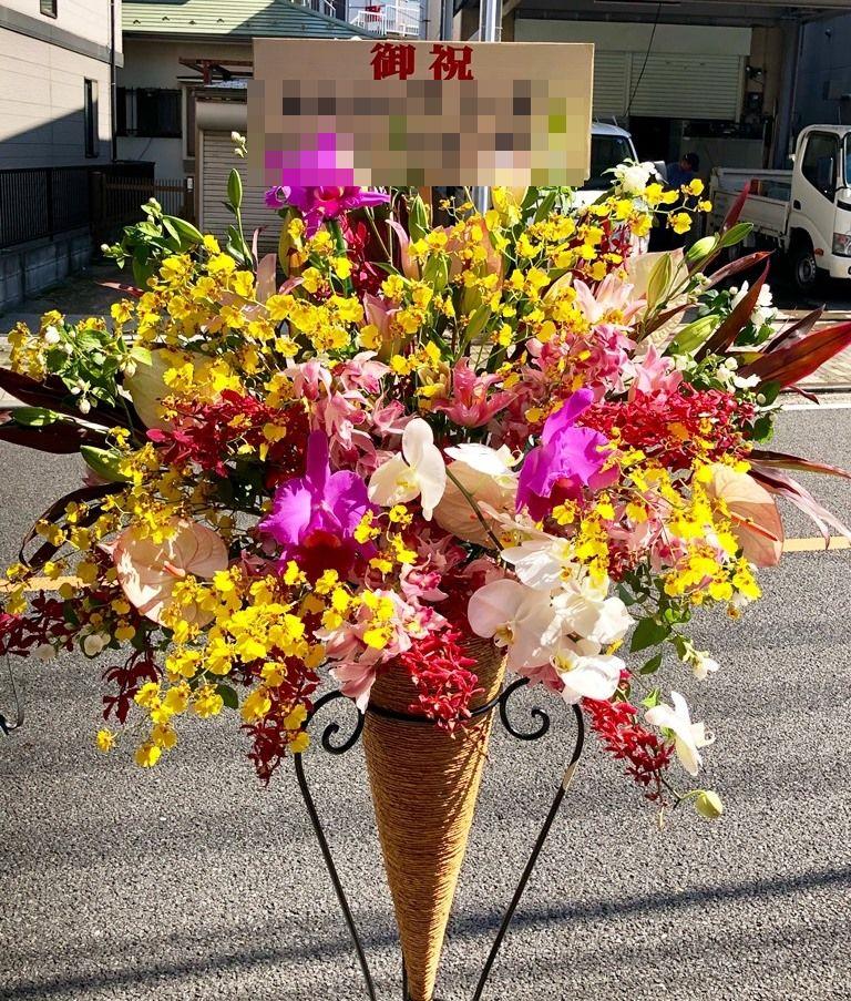 横浜市中区関内へスタンド花を配達しました。【横浜花屋の花束・スタンド花・胡蝶蘭・バルーン・アレンジメント配達事例596】