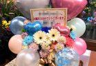関内へオーダーメイドアレンジメントを即日当日配達しました。【横浜花屋の花束・スタンド花・胡蝶蘭・バルーン・アレンジメント配達事例592】