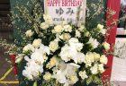 桜のディスプレイを設置しました。【横浜花屋の花束・スタンド花・胡蝶蘭・バルーン・アレンジメント配達事例602】