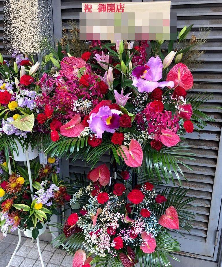 横浜市中区野毛町へスタンド花を配達しました。【横浜花屋の花束・スタンド花・胡蝶蘭・バルーン・アレンジメント配達事例604】