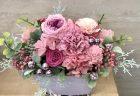 ニューオータニイン横浜プレミアムへ花束ブーケを配達しました。【横浜花屋の花束・スタンド花・胡蝶蘭・バルーン・アレンジメント配達事例605】