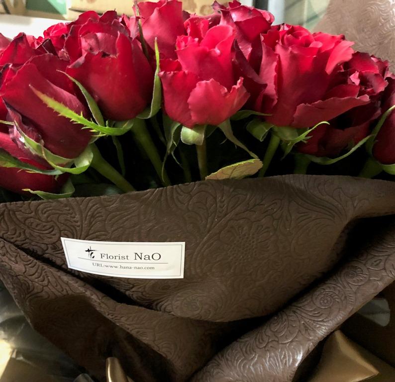 横浜市関内へバラの花束を当日即日配達しました。【横浜花屋の花束・スタンド花・胡蝶蘭・バルーン・アレンジメント配達事例638】