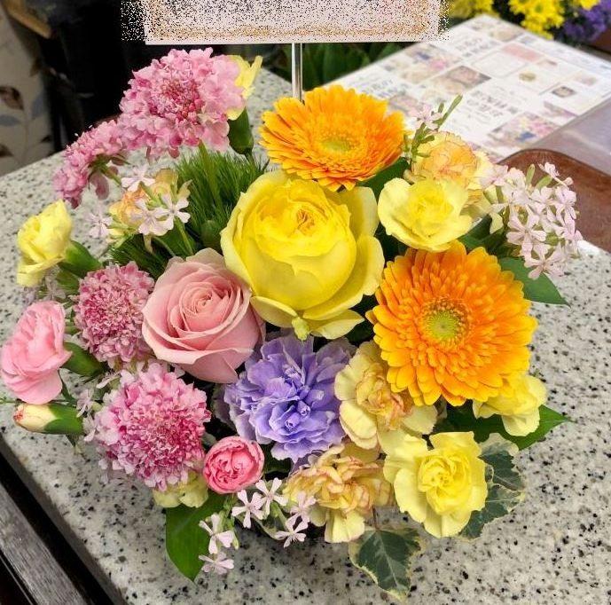 横浜市関内へフラワーアレンジメントを即日当日配達しました。【横浜花屋の花束・スタンド花・胡蝶蘭・バルーン・アレンジメント配達事例615】