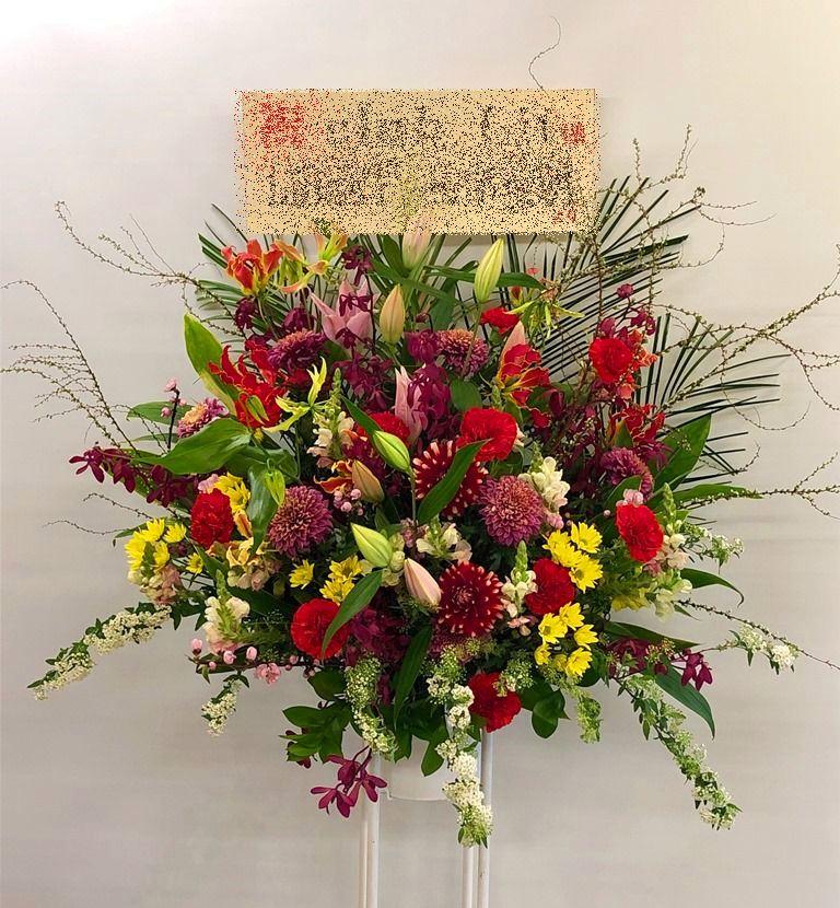 横浜市関内へスタンド花を即日当日配達しました。【横浜花屋の花束・スタンド花・胡蝶蘭・バルーン・アレンジメント配達事例627】