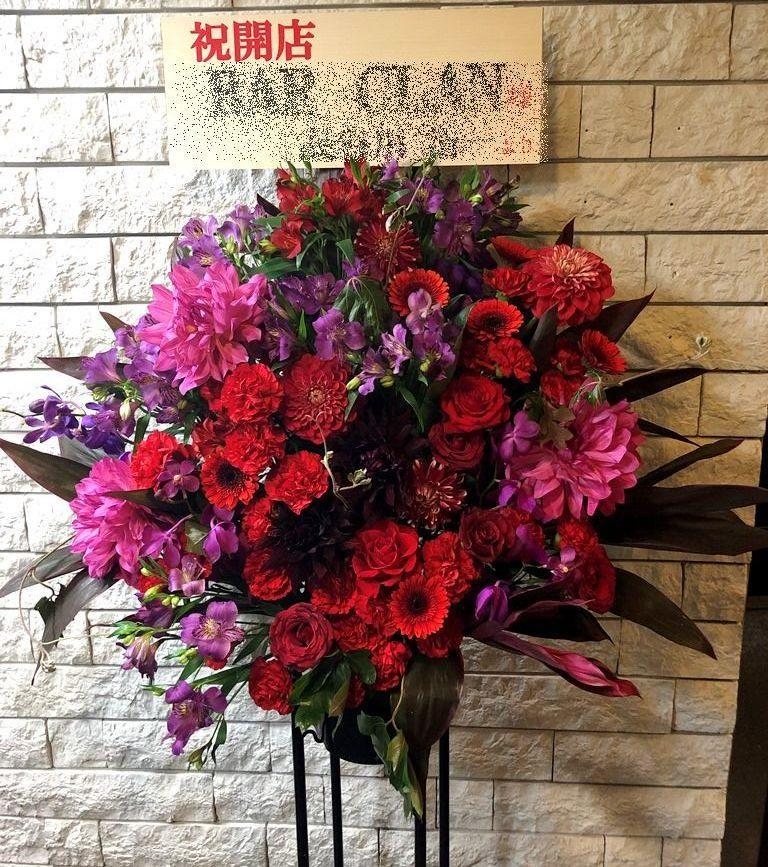 横浜市関内長者町へスタンド花を即日当日配達しました。【横浜花屋の花束・スタンド花・胡蝶蘭・バルーン・アレンジメント配達事例617】