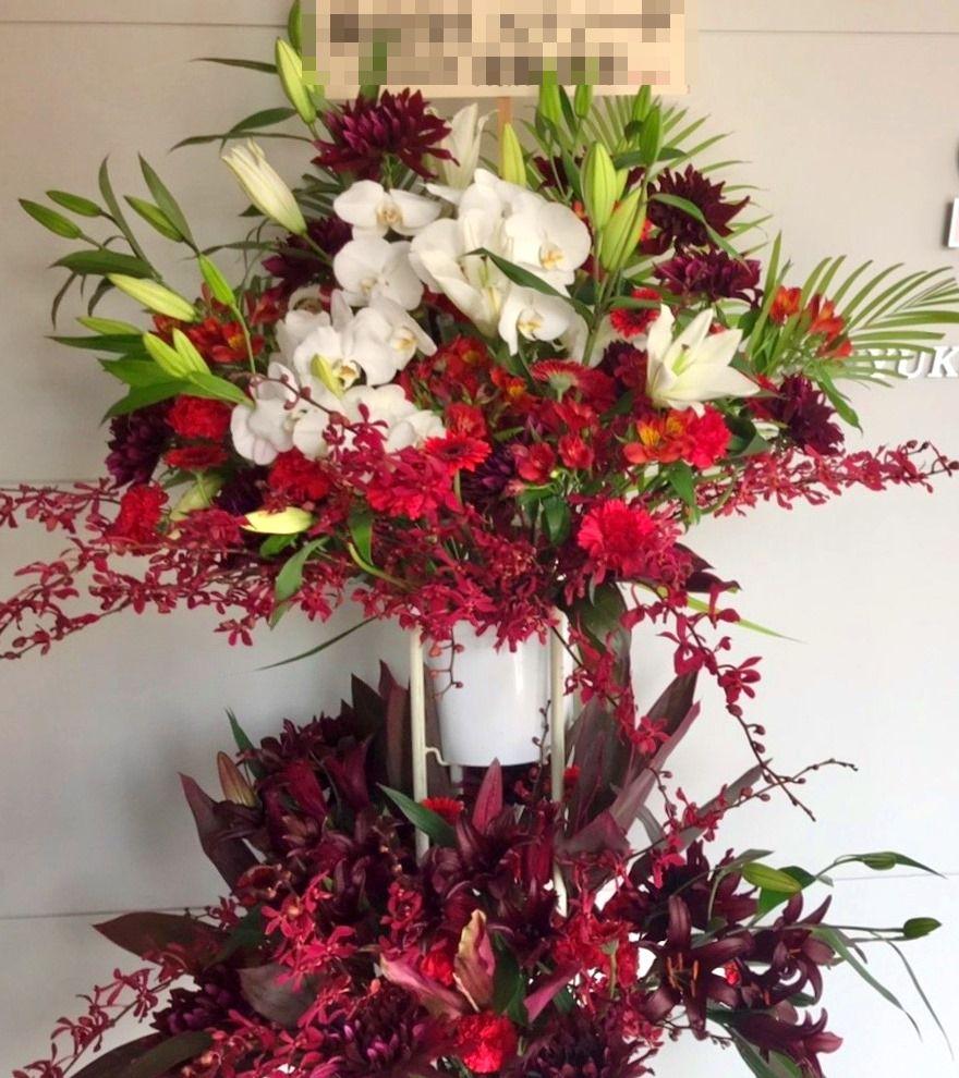 横浜市港北区へスタンド花を制作しました。【横浜花屋の花束・スタンド花・胡蝶蘭・バルーン・アレンジメント配達事例632】