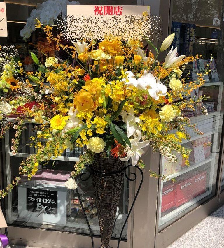 横浜市関内馬車道へスタンド花を即日当日配達しました。【横浜花屋の花束・スタンド花・胡蝶蘭・バルーン・アレンジメント配達事例628】