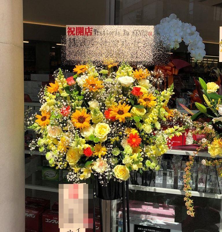 横浜市関内へスタンド花を即日当日配達しました。【横浜花屋の花束・スタンド花・胡蝶蘭・バルーン・アレンジメント配達事例633】