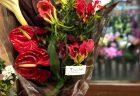 横浜市中区山元町へフラワーアレンジメントを即日当日配達しました。【横浜花屋の花束・スタンド花・胡蝶蘭・バルーン・アレンジメント配達事例645】