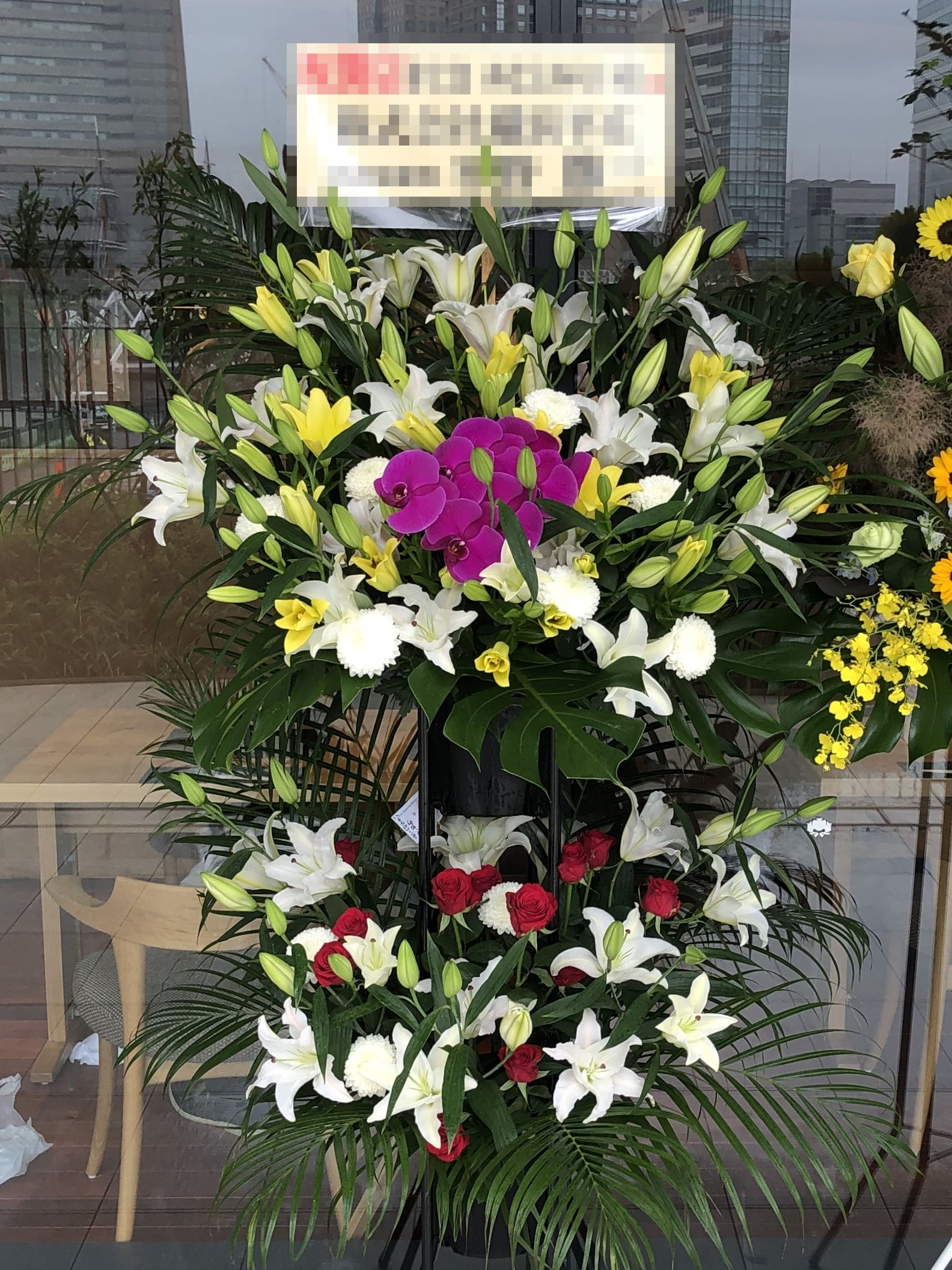 横浜市中区本町へスタンド花を即日当日配達しました。【横浜花屋の花束・スタンド花・胡蝶蘭・バルーン・アレンジメント配達事例690】