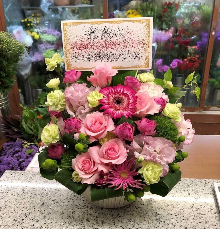 横浜市関内へ誕生日用のお花を即日当日配達しました。【横浜花屋の花束・スタンド花・胡蝶蘭・バルーン・アレンジメント配達事例703】