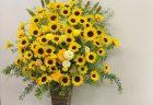横浜市関内弁天通へスタンド花を即日当日配達しました。【横浜花屋の花束・スタンド花・胡蝶蘭・バルーン・アレンジメント配達事例704】