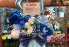 横浜市関内へフラワーアレンジメントを即日当日配達しました。【横浜花屋の花束・スタンド花・胡蝶蘭・バルーン・アレンジメント配達事例711】