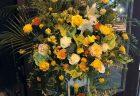 横浜市南幸へスタンド花を即日当日配達しました。【横浜花屋の花束・スタンド花・胡蝶蘭・バルーン・アレンジメント配達事例718】