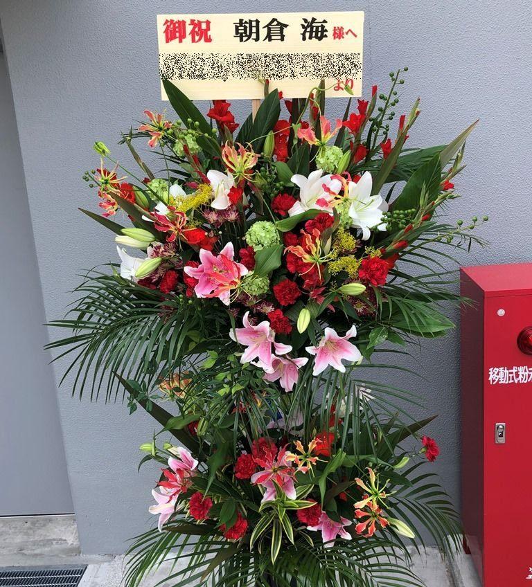 ぴあアリーナMMへスタンド花を即日当日配達しました。【横浜花屋の花束・スタンド花・胡蝶蘭・バルーン・アレンジメント配達事例726】