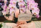 横浜市野毛町へフラワーアレンジメントを即日当日配達しました。【横浜花屋の花束・スタンド花・胡蝶蘭・バルーン・アレンジメント配達事例739】