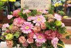 横浜市関内へヒマワリの花束を即日当日配達しました。【横浜花屋の花束・スタンド花・胡蝶蘭・バルーン・アレンジメント配達事例740】